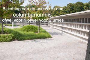 columbarium schoonselhof antwerpen